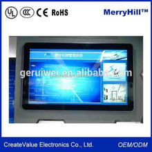 """Allwinner A31S Quad Core Android 10"""" 15"""" 17"""" 18.5"""" 21.5"""" 22"""" 32"""" 42"""" Inch Wall Mounted Touch Screen All-In-One Computer"""