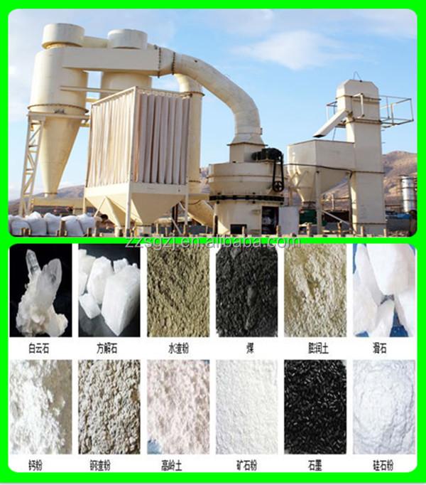 structure simple et un fonctionnement fiable de ciment broyeur