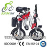 Factory price low cost 12 inch fast foldable adult bikes with battery