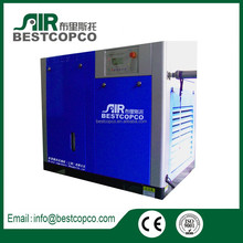22kw food industry or medical using oil free air compressor