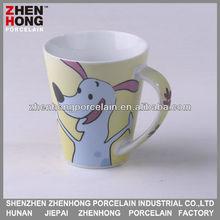 Super white ceramic coffee cup big with dog design