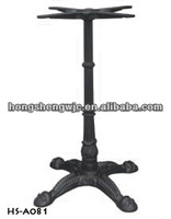 Decorative Cast Iron Table X-Base Furniture Leg Metal Table Leg Furniture Leg HS-A081