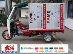 2015 hot sale high quality 300cc closed cabin 2 gasoline van cargo tricycle for sale