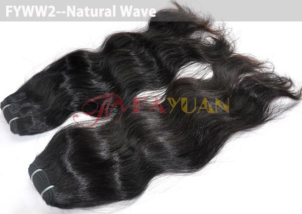 natural wave 1.jpg