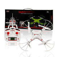 white/green rc best airplane DC motor flying drone