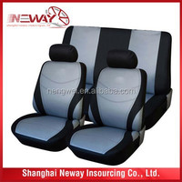 OEM car seat cover/pad car seat cover/ car seat headrest cover