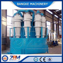 High performance water cyclone for ore benification