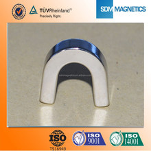 strong power magnetic stone sheet electromagnet sale with high gauss