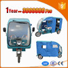 bajaj auto rickshaw for sale india auto electric rickshaw