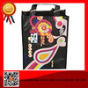 Environment-friendly Deft design art bag