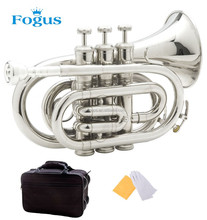 FOCUS Brand B Flat Nickel Plated Pocket/ Mini Trumpet With Case, Glove, Cleansing Cloth