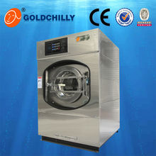 Hotel Laundry Cleaning Equipment&Machine 10kg to 120kg
