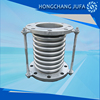 axial movements reinforcement stainless steel bellows expansion joint