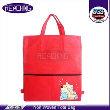 Fashionable styles Advanced machine processed Laminated Non Woven Bag/Laminated Bag/PP Non Woven Laminated Bag