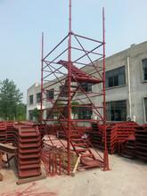 construction ladder beam