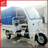 8 Passengers Loading Capacity Adult Tricycle Bajaj Three Wheeler Tuk Tuk