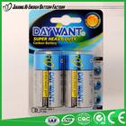 Melhor preço 12 v bateria, bateria 12 v, 12 v bateria preço