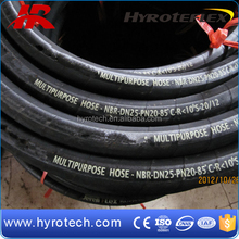 Low Price High Capability 2015 New Style Pressure Industrial Rubber Hose