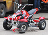 500W 800W 1000W Optional Mini Electric atv/ quad bike for Kids
