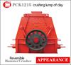 PCK1215 reversible hammer clay breaker for sale