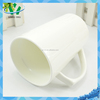 white porcelain simple coffee cup, fine factory direct mug with customized logo