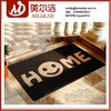 pvc coil ecofriendly products funny bath mat