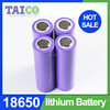 Lithium Battery Box High Capacity 2000mah Battery Cell 3.7 Volt li-ion Battery