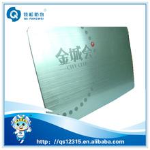 glossy silver gym membership pvc plastic card