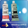 waterproof silicone sealant sec-688 china supplier