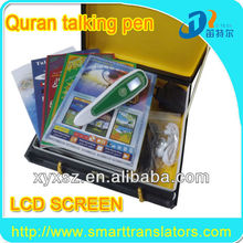 Newest holy quran read pen for quran book with hajj with LCD screen