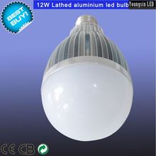 gloden coated aluminum 6000k cool white aluminum 12w led lamp