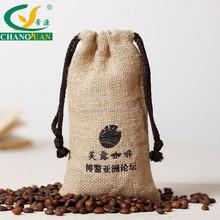 chinese wholesale jute drawstring bag printed burlap