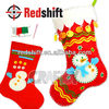 OEM diy X'mas toy Design your own Christmas Stocking