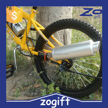 ZOGIFTTurbo Bicycle spoke Exhaust System / bike turbine exhaust pipe sounder / Bicycle turbo motorcycle exhaust sound sounder