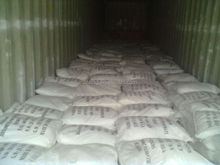 Anhydrous Disodium Phosphate Food Grade(DSP)