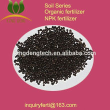 brown color granular form soybean amino acid pure plant organic fertilizer with organic