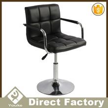 Professional design modern comfortable vintage metal bar stool