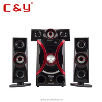 China manufactory 3.1 multimedia powered active 12v speaker with USB SD card reader(CY-A21)