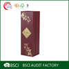 Promotion Fancy Retail wine packaging box supplier