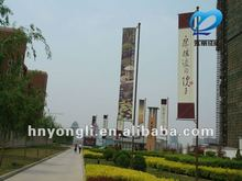2012 hot selling digital printing flag banner fabric for advertising and industrial using