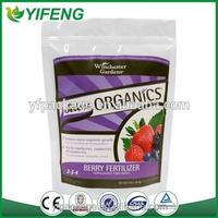 China Manufacturer Standing Up Fertilizer Packaging Bag