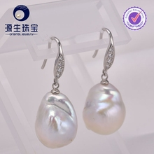Freshwater Pearl Earring Designs With Sterling Silver Zircon Stone