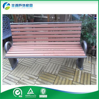 Outdoor wooden long bench chair with backrest galvanized steel leg