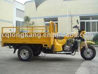 3 wheel motorcycle(LK200ZH-C4)