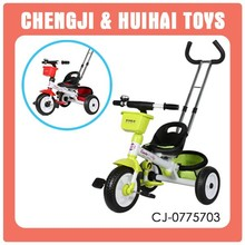 3 wheels plastic ourdoor pedal tricycle for kids wholesale ride on car for gift