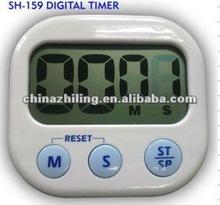 SH-159 digital kitchen timer