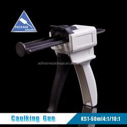 KS-1 50ml 10:1 Zhermack Silicone Dental Dispensing Gun