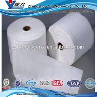 fire-proof non-woven fabric[Supplier Assessment]