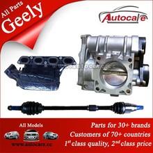Geely GC3 oil filter assy 1136000118 MK CK EMGRAND EC7 EC8 PANDA parts