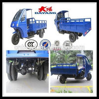 high quality heavy duty five wheeler cargo tri cycle for sale in Peru